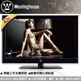 美國西屋42吋Full HD多媒體液晶電視